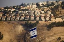 """ضمن خطة اسرائيلية جديدة:تسريب أراضي فلسطينية لصالح بؤرة""""عمونا""""الاستيطانية"""