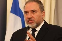 ليبرمان: تم استخدام تكنولوجيا متطورة في الكشف عن النفق قرب غزة