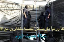 النائب العام بغزة يعلن إعدام عملاء للاحتلال خلال الأيام القادمة