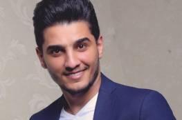 محمد عساف في اعترافات شخصيّة: تغيرت بعد الزواج وأرفض إقحام حياتي في مواقع التواصل