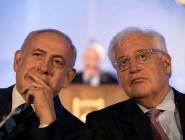 """السفير الأمريكي لدى إسرائيل طلب من خارجية بلاده عدم استخدام كلمة """"محتلة"""" لدى الإشارة للضفة الغربية"""