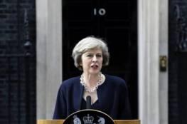 بريطانيا تصف الاسرى الفلسطينين بالارهابين وترفض تقديم مساعدات مالية