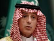 نائب لبناني يهاجم وزير الخارجية السعودي: قليل أدب