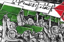 صحيفة عكاظ : حل حماس لحكومتها نتيجة لتخلي الدوحة عنها