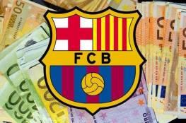 برشلونة يتكبد خسائر كبيرة بسبب فضيحة بارساجيت