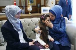 """""""أيقونة حلب""""....بتركيا"""