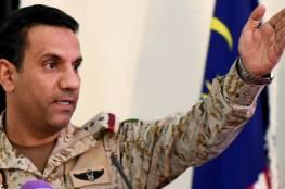 تحالف دعم الشرعية يعلن تدمير زورق حوثي مفخخ بالصليف اليمنية