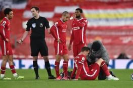 إصابة جديدة تضع ليفربول في ورطة