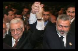 فلسطين : هنية يعلن استعداده لقاء الرئيس في اي مكان يحدده