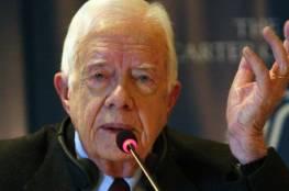 قبل مغادرة أوباما الرئاسة كارتر يدعوه للاعتراف بدولة فلسطين