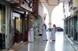 السعودية تحجز فندق ماريوت لـ«الوجبة» المقبلة من الاعتقالات