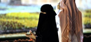 السعودية تمنع الزواج لمن يقل أعمارهم عن 18 عاما