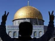 """""""حمس"""" ترد على تصريحات رئيس مجلس الأمة الجزائري بشأن القدس"""