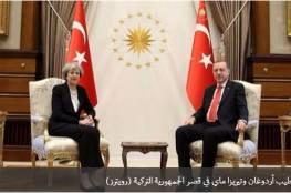 تيريزا ماي : تدعو تركيا إلى احترام حقوق الإنسان بعد الانقلاب الفاشل