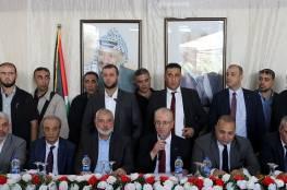 ماذا قال الحمدلله في لقاءه مع قادة حماس وفتح في غزة و بحضور الوفد المصري ؟