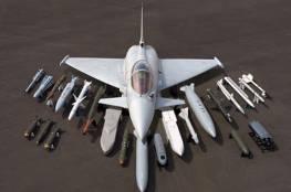 شركة بريطانية تفاوض السعودية لإتمام صفقة أسلحة ضخمة