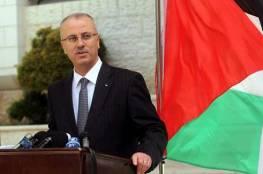 وفد حكومي رسمي فلسطيني يتوجه إلى ألمانيا