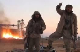 تنظيم داعش يهاجم مقراً أمنياً غرب الرمادي