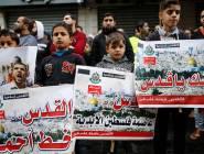 حماس تتوعد إسرائيل: موعد السداد قد اقترب.. والقدس ستظل فلسطينية