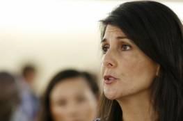 واشنطن : سنعاقب الأسد ويجب أن يرى العالم العدالة تتحقق..موسكو: نحذركم من تداعيات خطيرة