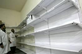 صحة بغزة تحذر من نفاذ الأدوية بغزة وتوقف 1000عملية جراحية