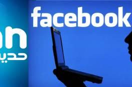 """قلقيلية: القبض على شخص بتهمة تهديد وابتزاز سيدة على """"الفيسبوك"""""""