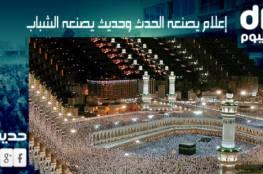 عودة الصلوات للمساجد، والطيران، ورفع حظر التجول.. قرارات سعودية جديدة لتخفيف قيود الحركة