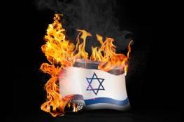"""فلسطين  : 100 مصاب في جمعة """"حرق علم الأحتلال"""""""