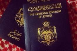 الحكومة الأردنية تقرر السماح لحمل الجوازات المؤقتة بتملك العقارات والمركبات