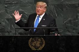 """كوبا: خطاب ترامب أمام الأمم المتحدة """"غير مقبول"""""""