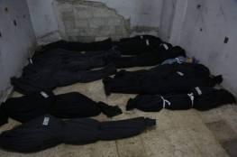 سوريا :  حوالي عشرون شهيدا جراء القصف على الغوطة الشرقية اليوم.....و مجازر مستمرة