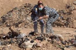 العثور على مقبرة جماعية لقتلى من تنظيم داعش...بالعراق