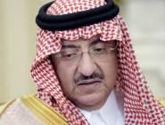 لماذا لم يظهر الأمير محمد بن نايف في جنازة وعزاء عمه؟؟