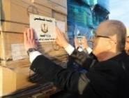 تسير 22 شاحنة أدوية الى قطاع غزة