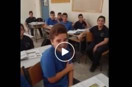 """في صف بمدرسة لبنانية.. كل الطلاب إسمهم """"علي""""!"""