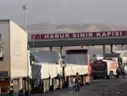 بالتنسيق مع بغداد وإيران...تركيا تغلق البوابات الحدودية مع كردستان