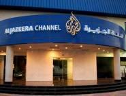 التايمز: الإمارات تتراجع عن مطلبها من أغلاق الجزيرة القطرية ..لكن بشروط