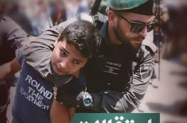 فلسطين : جيش الاحتلال ينفذ اعتقالات بالضفة