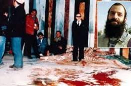 السبت......الذكرى الـ23 لمجزرة الحرم الإبراهيمي
