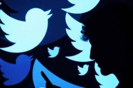 """تويتر يفرض إجراءات صارمة ضد """"القوميين البيض"""""""