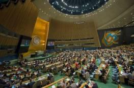 6 دول بينها ليبيا والسودان تفقد حق التصويت بالأمم المتحدة لعدم سداد المستحقات