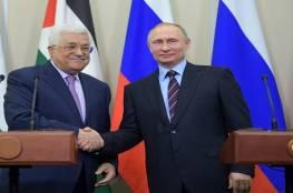 بوتين يعلن منح فلسطين مزايا تجارية تفضيلية مع رابطة الأوراسية
