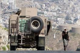 يوم دامٍ جنوب اليمن.. الحوثيون يستهدفون عرضاً عسكرياً «لحلفاء الإمارات» ومقتل قائد كبير