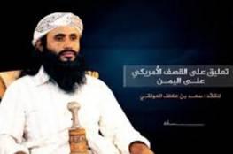 غارات أمريكية عنيفة تستهدف منزل قيادي بالقاعدة في شبوة باليمن