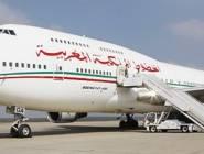 الخطوط الجوية المغربية تعلن رسمياً عن  منع نقل هذه الأجهزة الالكترونية في رحلاتها..
