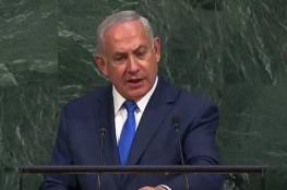 نتنياهو في خطابه امام الامم المتحدة : انوار اسرائيل لن تنطفئ الى الابد .