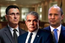 """الاطاحة بنتنياهو ...حكومة جديدة في """"اسرائيل """" بزعامة بنيت"""