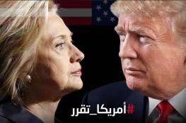 ترامب   الفوز لنا ويتحدث عن تلاعب بالأصوات لصالح الديمقراطيين