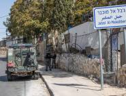 في خطوة انتقامية همجية:بلدية الاحتلال في القدس تهدم ثمانية مباني في جبل المكبر
