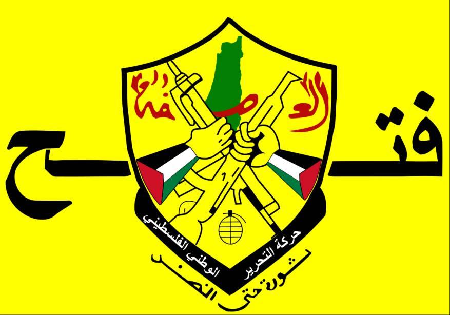 Fatah_Flag.svg